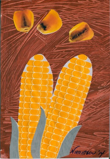 Katerina Nikoltsou, Corn